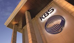 KBS노동조합, 사장 선임절차 중지 가처분신청